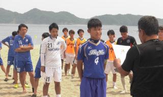 大砂海岸ビーチサッカー_Still001