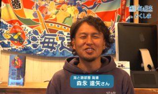 徳島県-B09-s1
