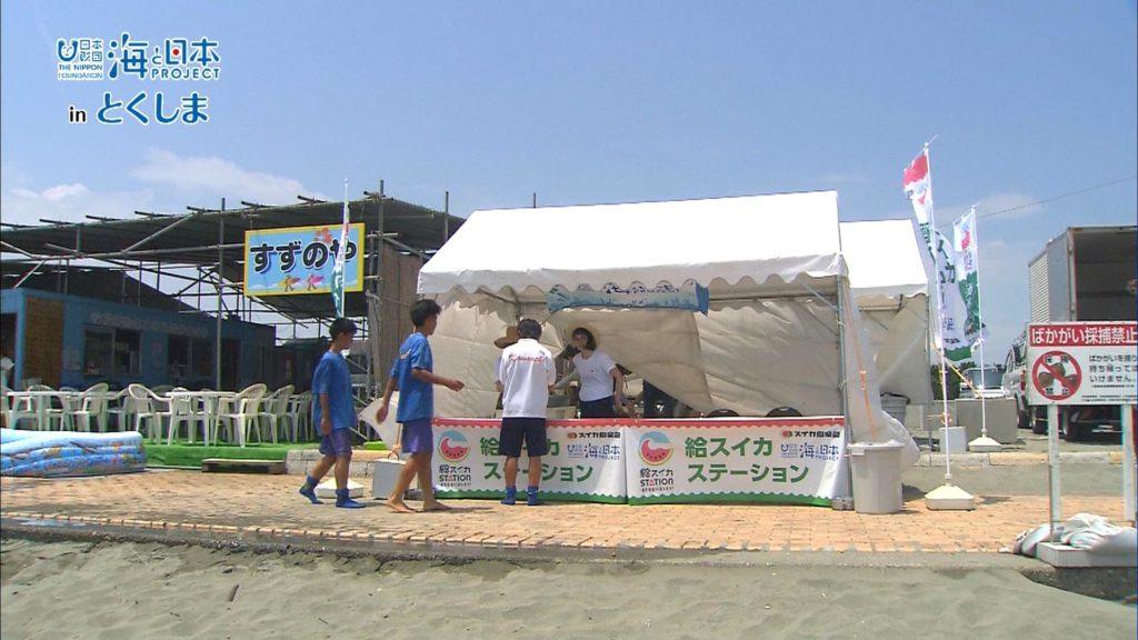 海と日本PROJECT in とくしま