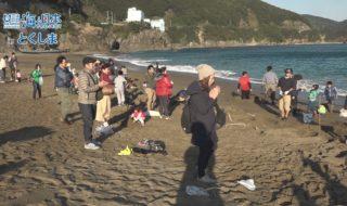 ビーチコーミング&砂遊び in 大浜海岸OP