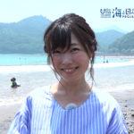tainohama_01